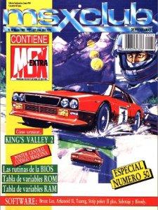 MSX-CLUB